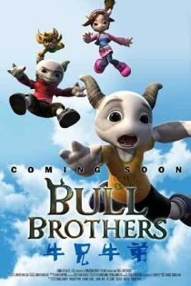 Bull Brothers Sehen Kostenlos