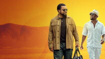Ride Along: Next Level Miami Sehen Kostenlos