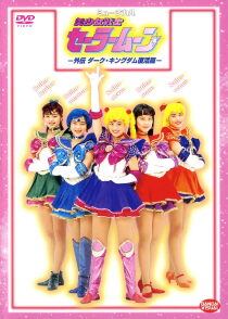 Sailor Moon - An Alternate Legend - Dark Kingdom Revival Story Sehen Kostenlos