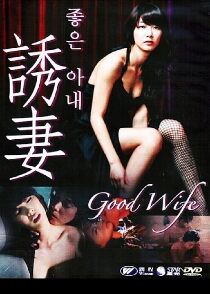Temptation of Eve: Good Wife Sehen Kostenlos
